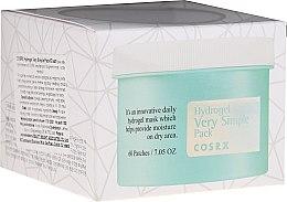 Духи, Парфюмерия, косметика Патчи для лица - Cosrx Hydrogel Very Simple Pack