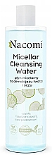 Духи, Парфюмерия, косметика Мицеллярная вода - Nacomi Micellar Cleansing Water Gentle Makeup Remover