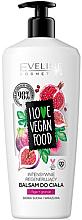 """Духи, Парфюмерия, косметика Бальзам для тела """"Инжир и Гранат"""" - Eveline I Love Vegan Food Body Balm"""