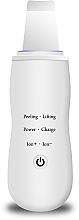 Духи, Парфюмерия, косметика Аппарат для ультразвуковой чистки лица - Beauty Relax Peel&Lift BR-1300W