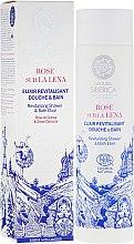 Духи, Парфюмерия, косметика Эликсир для ванны и душа - Natura Siberica Siberie Mon Amour Revitalizing Shower and Bath Elixir
