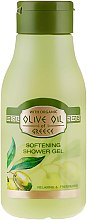 Духи, Парфюмерия, косметика Смягчающий гель для душа - BioFresh Olive Oil Extra Mild Shower Gel