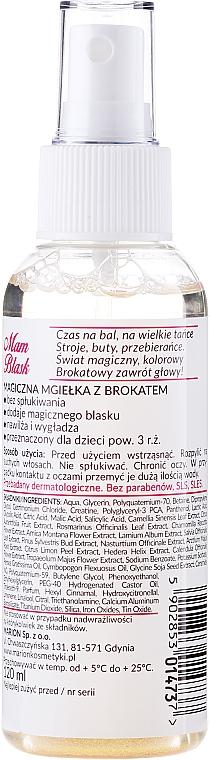 Волшебная дымка с сиянием для волос - Marion — фото N2