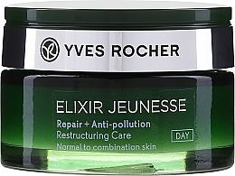 Духи, Парфюмерия, косметика Дневной восстанавливающий крем - Yves Rocher Elixir Jeunesse Cream