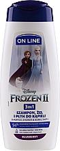 Духи, Парфюмерия, косметика Гель-шампунь и пена для ванны 3в1 - On Line Kids Disney Frozen