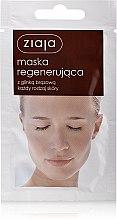 """Духи, Парфюмерия, косметика Маска для лица """"Регенерирующая"""" с коричневой глиной - Ziaja Face Mask"""