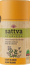 Духи, Парфюмерия, косметика Краска для волос - Sattva Ayuvrveda