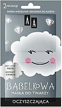 Духи, Парфюмерия, косметика Пузырьковая маска для лица, очищающая - AA Bubble Mask Cleansing Face Mask