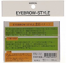 Трафарет для бровей, размер В1, В2, В3, В4 - Magical Eyebrow Style — фото N2