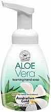 "Духи, Парфюмерия, косметика Мыло-пенка для рук ""Алоэ вера"" - Australian Gold Foaming Hand Soap Aloe Vera"