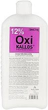 Духи, Парфюмерия, косметика Окислительная эмульсия 12% - Kallos Cosmetics OXI Oxidation Emulsion With Parfum