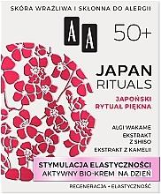 """Духи, Парфюмерия, косметика Активный био-крем для лица на весь день """"Стимуляция гибкости"""" - AA Japan Rituals 50+"""