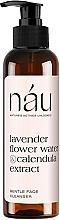 Духи, Парфюмерия, косметика Нежное очищающее средство для лица - Nau Gentle Face Cleanser