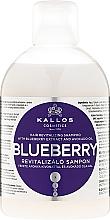 Духи, Парфюмерия, косметика Оживляющий шампунь с экстрактом черники - Kallos Cosmetics Blueberry Hair Shampoo