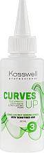 Духи, Парфюмерия, косметика Средство для долговременной укладки - Kosswell Professional Curves Up 3