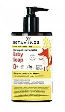 Духи, Парфюмерия, косметика Жидкое детское мыло на основе цветочной воды гамамелиса - Botavikos Herbal Mom & Baby Care Baby Soap