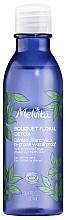 Духи, Парфюмерия, косметика Средство для удаления макияжа с глаз - Melvita Floral Bouquet Detox Organic Waterproof Eye Makeup Remover