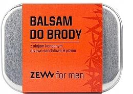 Духи, Парфюмерия, косметика Бальзам для бороды с малос конопли - Zew Beard Balm
