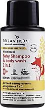 Духи, Парфюмерия, косметика Детский шампунь-гель для купания 2в1 - Botavikos Baby Shampoo And Body Wash 2 in 1