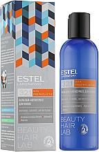 Духи, Парфюмерия, косметика Бальзам-антистресс с увлажняющим эффектом - Estel Beauty Hair Lab 32.1 Vita Prophylactic