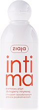 Духи, Парфюмерия, косметика Кремовая жидкость для интимной гигиены с аскорбиновой кислотой - Ziaja Intima