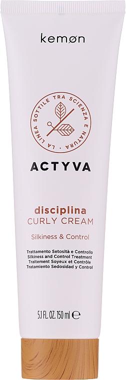 Крем для вьющихся волос - Kemon Actyva Disciplina Curly Cream — фото N1