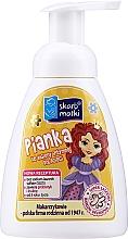 Духи, Парфюмерия, косметика Пена для интимной гигиены для детей, принцесса 2 на желтом фоне - Skarb Matki Intimate Hygiene Foam For Children