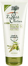 """Духи, Парфюмерия, косметика Масло для душа """"Масло Оливы"""" - Le Petit Olivier Shower Butter Olive Oil"""