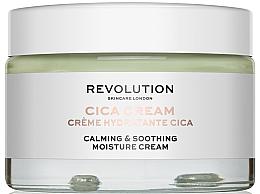 Духи, Парфюмерия, косметика Увлажняющий и успокаивающий крем - Revolution Skincare Cica Calming & Soothing Moisture Cream