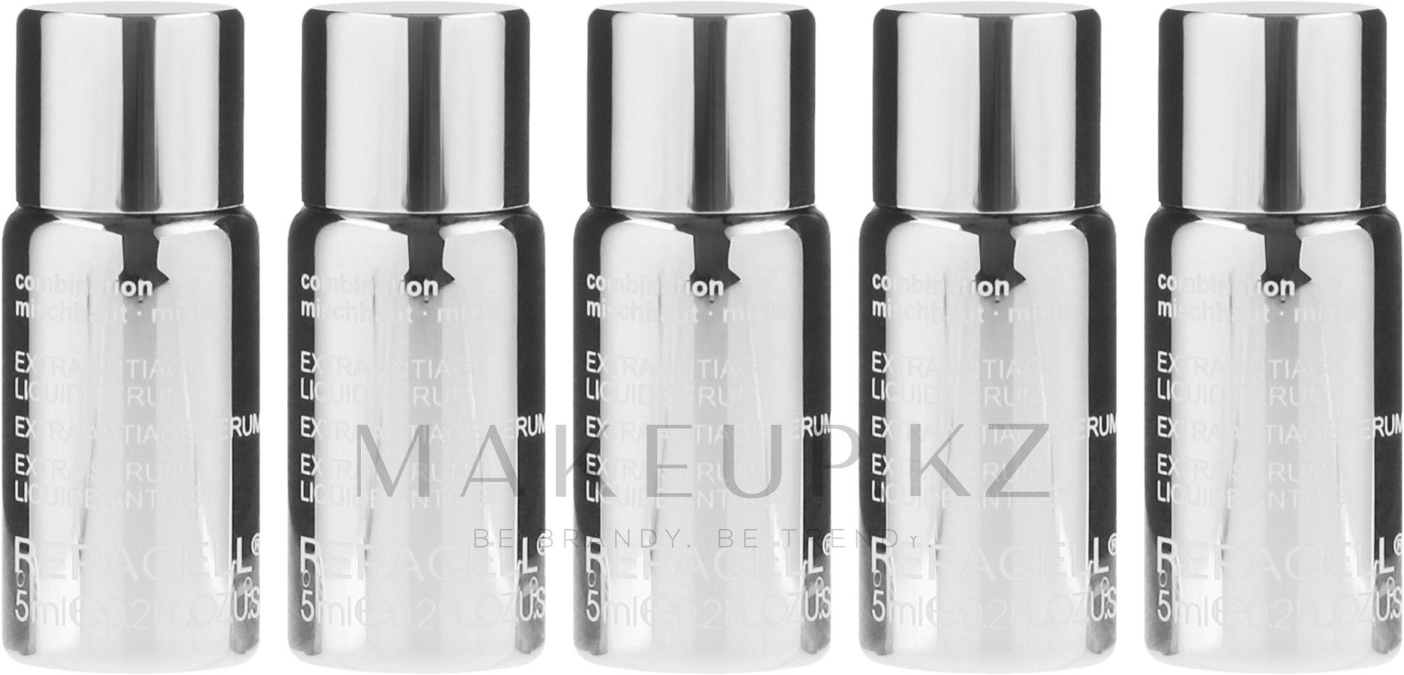 Экстра-сыворотка для комбинированной кожи - Klapp Repacell Extra Antiage Liquid Serum Combo — фото 5 x 5 ml
