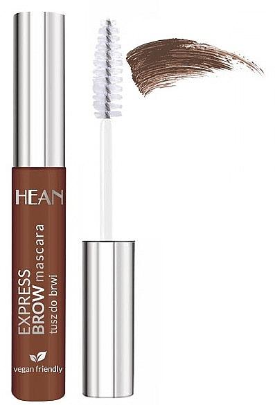 Тушь для бровей - Hean Express Brown Mascara — фото N1