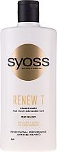 Духи, Парфюмерия, косметика Кондиционер для очень поврежденных волос - Syoss Renew 7 Water Lily Conditioner For Multi-Damage Hair