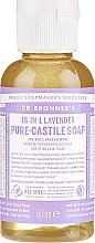 "Духи, Парфюмерия, косметика Жидкое мыло ""Лаванда"" - Dr. Bronner's 18-in-1 Pure Castile Soap Lavender"