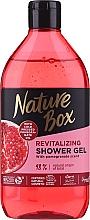 Духи, Парфюмерия, косметика Гель для душа - Nature Box Pomegranate Oil Shover Gel