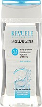 Духи, Парфюмерия, косметика Мицеллярная вода - Revuele Micellar Water 3in1 For Dry and Sensitive Skin