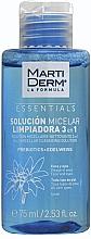 Духи, Парфюмерия, косметика Мицеллярный расствор для ощищения лица - MartiDerm Essentials Micellar Solution Cleanser 3in1