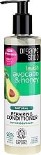 Духи, Парфюмерия, косметика Бальзам для волос - Organic Shop Avocado & Honey Repairing Conditioner