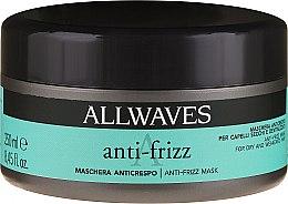 Духи, Парфюмерия, косметика Маска для вьющихся и непослушных волос - Allwaves Anti-Frizz Mask