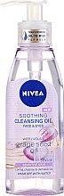 Духи, Парфюмерия, косметика Очищающее масло для чувствительной кожи - Nivea Cleansing Oil Soothing Grape Seed