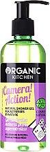 Духи, Парфюмерия, косметика Органический гель для душа - Organic Shop Organic Kitchen