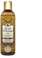 Духи, Парфюмерия, косметика Масло для душа - Tesori d'Oriente Argan And Sweet Cyperus Oils