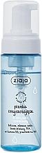 Духи, Парфюмерия, косметика Очищающая пенка для сухой кожи - Ziaja Cleansing Foam Face Wash Dry Skin