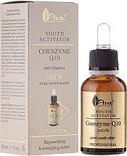 """Духи, Парфюмерия, косметика Сыворотка для лица Q10 с витаминами """"Коэнзим"""" - Ava Laboratorium Youth Activators Serum"""