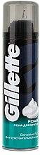 Духи, Парфюмерия, косметика Пена для бритья для чувствительной кожи - Gillette Classic Sensitive Skin Shave Foam for Men