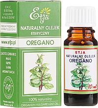 Духи, Парфюмерия, косметика Натуральное эфирное масло орегано - Etja Natural Origanum Vulgare Leaf Oil