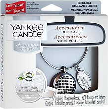 Духи, Парфюмерия, косметика Ароматизатор автомобильный - Yankee Candle Fluffy Towels Linear