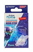 Духи, Парфюмерия, косметика Водонепроницаемый пластырь - Ntrade Active Plast First Aid Waterproof Plasters