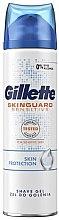 """Духи, Парфюмерия, косметика Гель для бритья с экстрактом алоэ """"Защита кожи"""" - Gillette SkinGuard Sensitive Gel"""