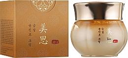 Духи, Парфюмерия, косметика Омолаживающий лифтинг-крем - Missha Misa Geum Sul Lifting Special Cream