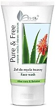 Духи, Парфюмерия, косметика Гель для умывания - AVA Laboratorium Pure & Free Face Wash